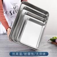椰汁马蹄千层糕蒸具不锈钢方盘蒸盘阿胶蒸糕蒸饭托盘带盖烘焙工具