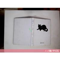 【二手旧书8成新】如果世上不再有猫:你能看见自己内心的黑洞吗? /[日]川村元气 著; 长江文艺出版社YJ