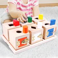 1-2-3岁蒙氏早教智力开锁玩具儿童幼儿形状配对积木智力盒 同款六格