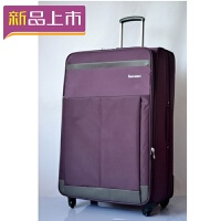 2018特大号拉杆箱万向轮28寸旅行箱30寸出国超大托运布箱子行李箱32寸 A款紫色 20寸