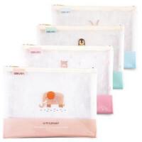 得力5990网格拉链袋A4文件袋彩色公文袋拉边袋文具袋学生试卷袋 颜色随机.