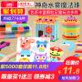 水雾魔法珠好莱木儿童手工diy制作材料包水粘珠拼珠豆幼儿园玩具