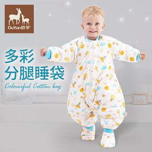 欧孕婴儿防踢被分腿睡袋春秋纯棉