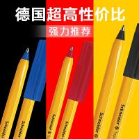 德国进口圆珠笔施耐德schneider防水顺滑签字笔小学生用简约大容量505F中性笔速干油性笔0.5mm商务办公原子笔
