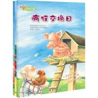 开心农场(共3册,附带拼图)