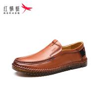 红蜻蜓男鞋春季休闲防滑真皮软底中老年人爸爸鞋低帮皮鞋断码清仓