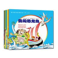 数学游戏故事绘本第二辑套装共10册图画书故事书幼儿园绘本图画书故事书儿童书