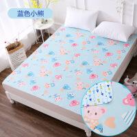 婴儿凉席隔尿垫1.8米防水可洗薄 夏季新生儿超大号冰丝竹纤维床垫