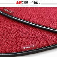 四季棉麻无靠背汽车坐垫方垫小3件套垫薄款亚麻垫SN1541 红色 全套 3片装