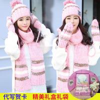 新年优惠【NEW】帽子围巾手套三件套女学生冬天韩版情人圣诞礼物毛线针织礼盒套装