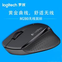 Logitech罗技无线鼠标M275/M280/M330,舒适人体工学设计;罗技M275/罗技M280/罗技M330笔