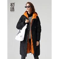 【1件3折价:439.5元】初语假两件羽绒服女冬季新款中长款宽松连帽保暖加厚外套女