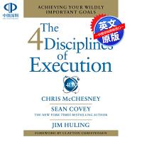 英文原版 执行的四个原则 The 4 Disciplines of Execution 如何去实现你极其重要的目标 自我