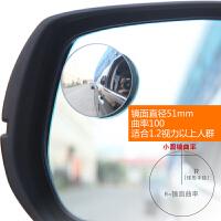 后视镜小圆镜汽车无边玻璃盲点辅助广角镜 360度盲区反光倒车镜子