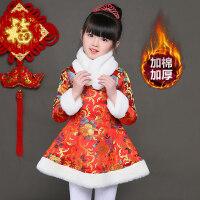 女童旗袍儿童唐装公主裙宝宝新年装过年衣服小女孩中国风拜年服冬