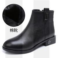 欧美短靴女冬季2018新款平底马丁靴加绒妈妈皮鞋真皮软底短筒靴子SN6893 黑色棉靴
