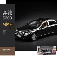 彩珀奔驰S600仿真合金汽车模型六开门男孩玩具车模小汽车儿童玩具