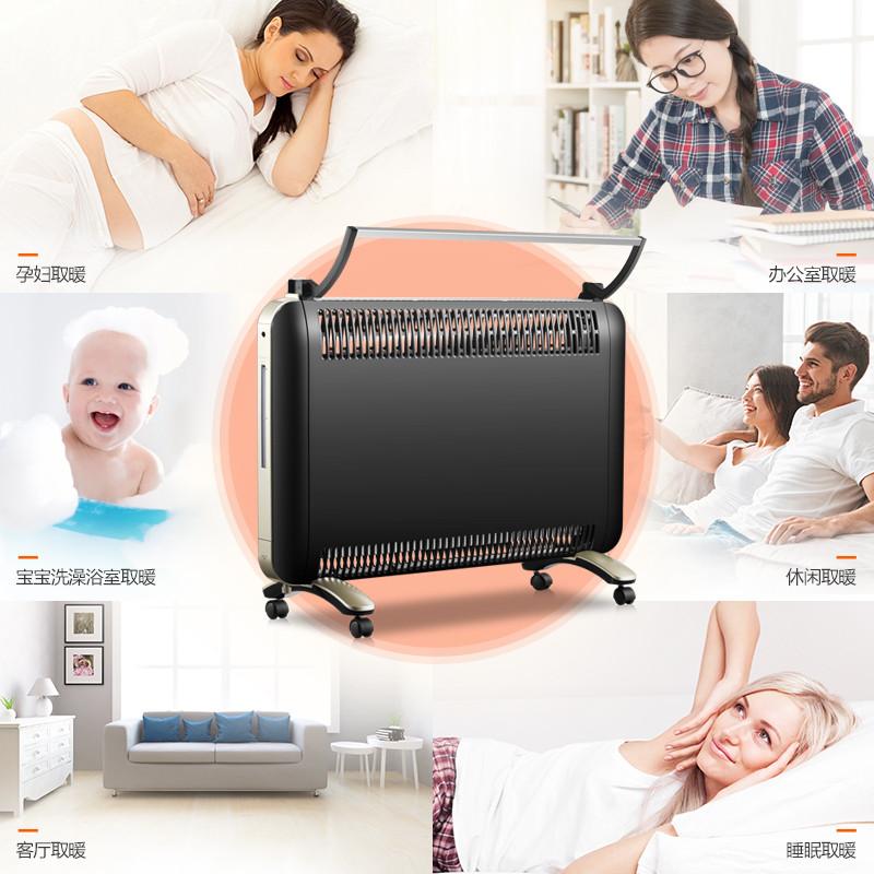 格力(GREE)欧式快热炉NBDD-X6020 即开即热,智能恒温 安全防水 取暖器 倾倒断电,居浴两用,快速干衣!