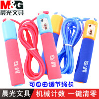 晨光PVC计数跳绳器儿童中考学生运动用品成人健身可调节跳绳