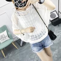 短袖上衣女夏季新款宽松显瘦蝙蝠衫纯色韩版百搭针织T恤打底衫薄