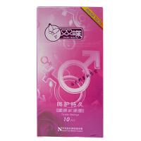 天然胶乳橡胶避孕套 10只 安全套 用品
