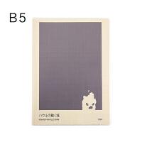 B昧语 胶套本 创意韩国唯日记笔记本 记事本子 B5 B5黑色 80张