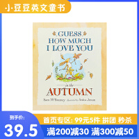 英文原版绘本 Guess How Much I Love You in the Autumn 猜猜我有多爱你秋季篇 廖彩杏书单推荐 平装