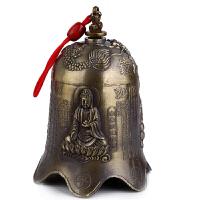 铃铛合金风铃挂件佛教风水用品