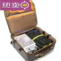 商务经典万向轮拉杆箱16寸旅行箱20寸行李箱包登机箱前置拉链暗袋多功能皮箱男女