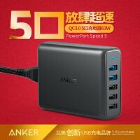 Anker安克 高通QC3.0 2口快速充电器 63W 5口USB充电器/多口充电器/充电头 适用于苹果安卓手机平板黑