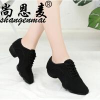 春秋春季黑色舞蹈鞋女式现代练舞透气广场舞鞋中跟交谊舞拉丁舞鞋 黑色