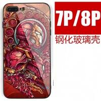 漫威美国队长钢铁侠iphoneX苹果6/8/7plus复仇者联盟玻璃手机壳