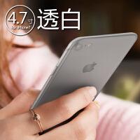 iphone8手机壳苹果8plus套苹果7手机壳iphone7plus防摔磨砂超薄全包7p男女七p八