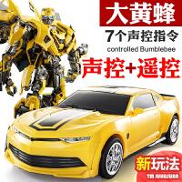 佳奇变形玩具儿童充电赛车金刚大黄蜂机器人遥控汽车男孩3-6岁4-5