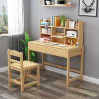 儿童学习桌写字简易孩子男女家用升降小学生作业台书桌椅套装实木