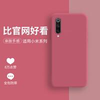 小米10手机壳8米k30k20pro红米note7pro保护套9se青春版9九mix2s米mix3米note8pro潮n