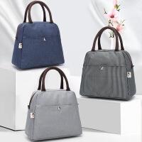 手提包休闲牛津布化妆包时尚韩版便当袋饭盒包拎包新款妈咪女包