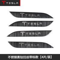 于14-18款tesla特斯拉modelS车门拉手贴黑钛不锈钢拉丝装饰贴