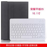 华为荣耀平板5电脑保护套带键盘休眠防摔10.1寸超薄AGS2-W09软皮套c5简约无线蓝牙T5外壳 华为荣耀平板C5