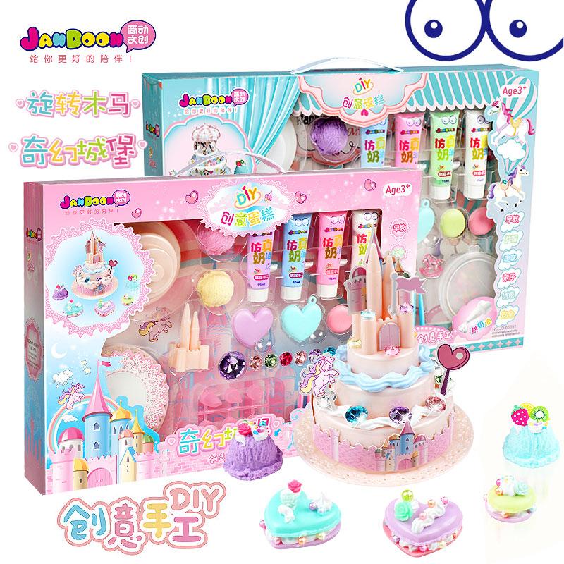 儿童diy仿真奶油做蛋糕玩具女童生日6-8-9公主女孩7-10岁手工制作
