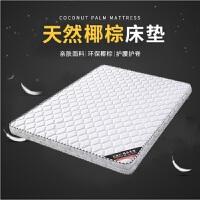 定做天然椰棕床垫2米乘2米/2米乘2米2等加大尺寸棕榈床垫