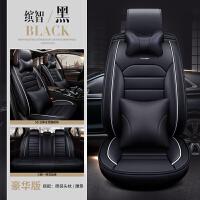 汽车坐垫座套全包围四季通用专车座椅套新款皮革冬款坐套座垫