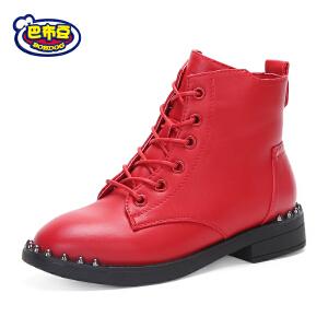 巴布豆童鞋 女童马丁靴秋冬短靴2017新款冬靴加绒中大童女童靴子