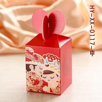 结婚礼盒子批�l礼品盒袋小号包装纸盒鱼尾盒婚庆用品 100个装中号