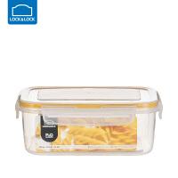 乐扣乐扣保鲜盒塑料水果密封带饭微波炉饭盒食品收纳盒套装 920ml长方形【黄色】