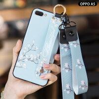 oppoa5手机壳硅胶oppo a57保护套女款a59s防摔oppoa59磨砂a53全包个性a57t