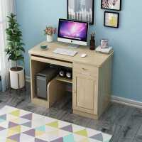 实木办公桌台式电脑学习写字台书桌小户型卧室家用1米 90松木成人