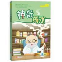 好孩子品格绘本(5册套装 6-14岁儿童读物)