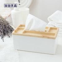 【任选3件4折,2件5折】当当优品 时尚木纹多功能纸巾盒 桌面杂物收纳盒