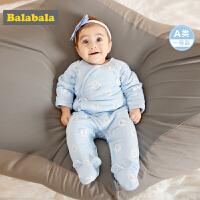 【3件3折价:71.7】巴拉巴拉婴儿连体衣哈衣新生儿秋冬衣服宝宝睡衣包屁衣男童女加厚